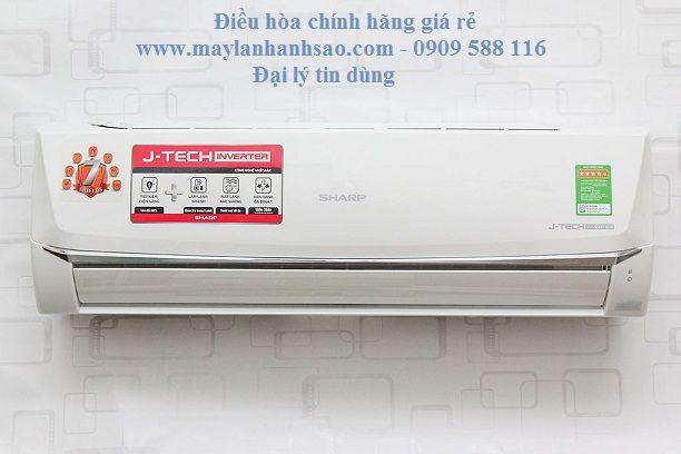 Máy lạnh treo tường Sharp và treo tường Aqua - Bảng giá máy lạnh tốt nhất hiện nay