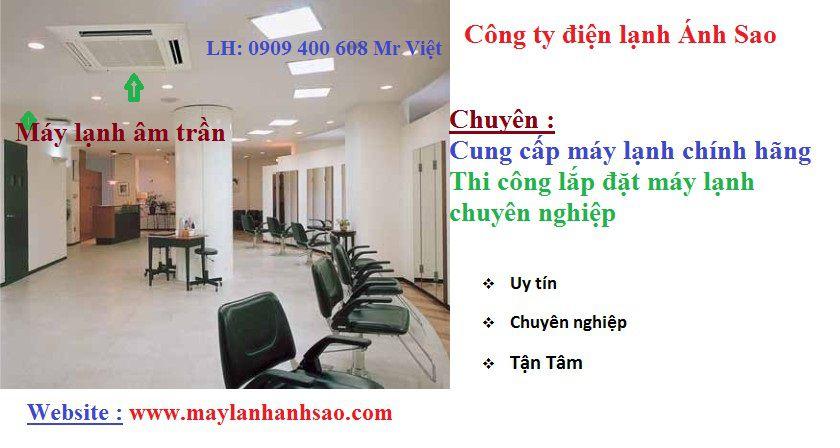 http://maylanhanhsao.com/upload/images/thiet-ke-may-lanh-cho-van-phong-cao-oc.jpg