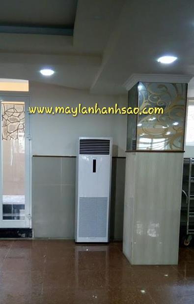 Máy lạnh tủ đứng Daikin - Đại lý cung cấp máy lạnh Daikin giá rẻ - 258000
